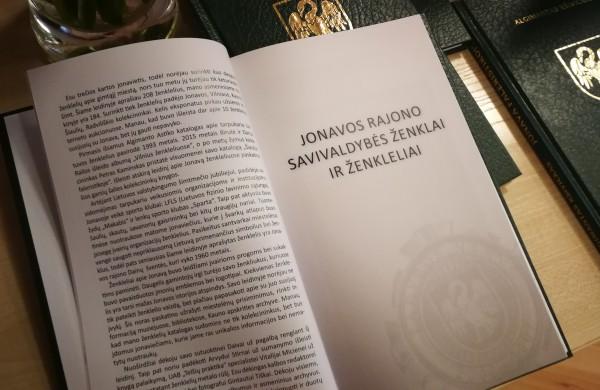 """Pristatyta A.Kšivicko knyga """"Jonava faleristikoje"""""""
