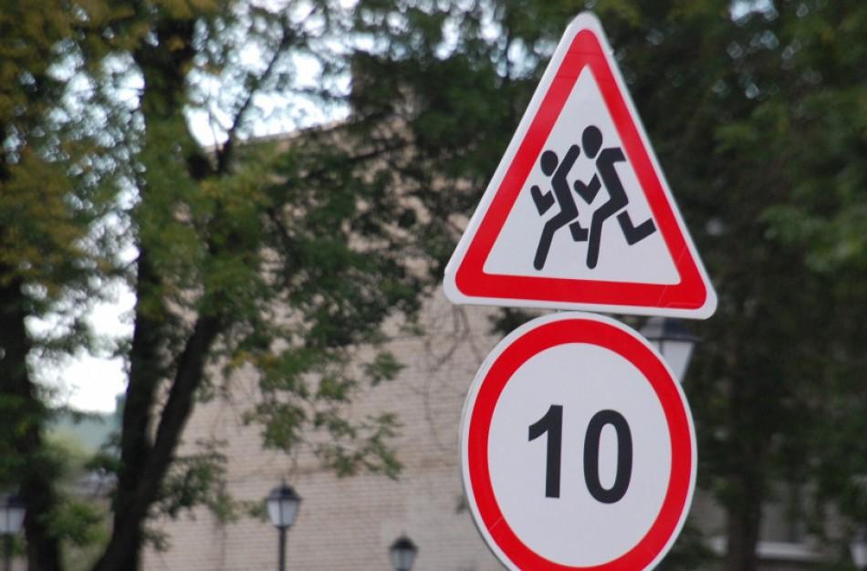 """Saugaus eismo projektas """"Augu saugus ir atsakingas"""""""