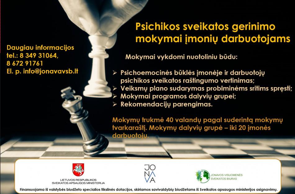 Kviečiame įmonių darbuotojus dalyvauti Psichikos sveikatos gerinimo mokymuose