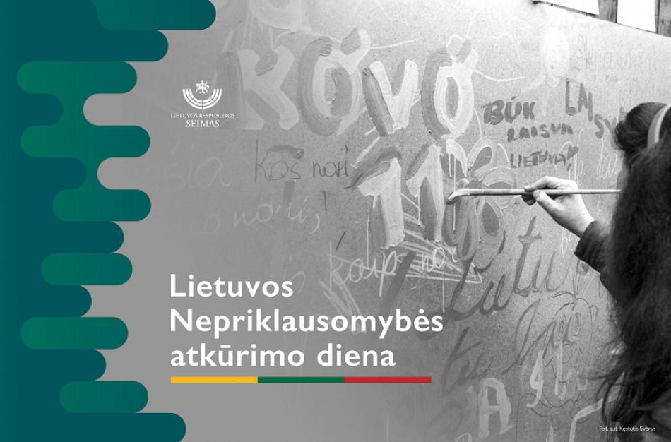Lietuvos Nepriklausomybės atkūrimo dienos 31-osioms metinėms sukurta vizualinė medžiaga