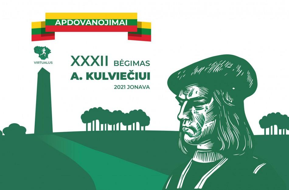 Virtualus Obeliskas A. Kulviečiui - Jonava 2021-03-01-03-11