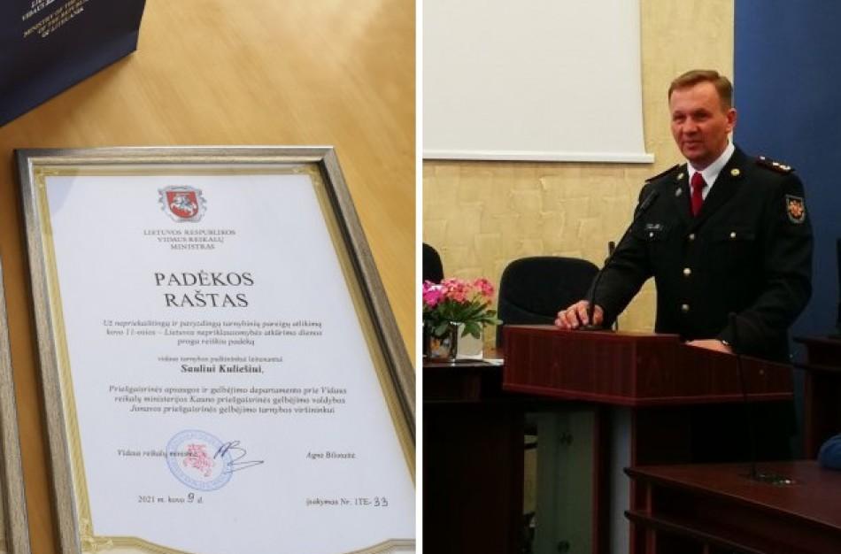 Vidaus reikalų ministrė pareiškė padėkas VPGT pareigūnams