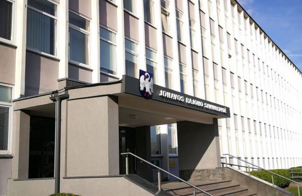 Skelbiamas Jonavos rajono savivaldybės vaikų vasaros poilsio ir užimtumo programų rėmimo konkursas 2021 m.