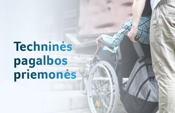 Judėjimo negalią turintiems žmonėms bus kompensuojama didesnė išlaidų techninės pagalbos priemonėms dalis