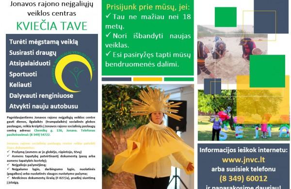 Jonavos rajono neįgaliųjų veiklos centras kviečia lankytojus