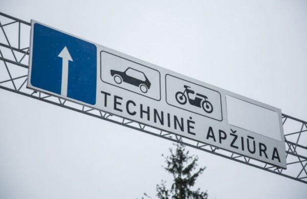 Jonavos rajono žemės ūkio bendrovių, kooperatyvų, įmonių ir ūkininkų traktorių, savaeigių žemės ūkio mašinų ir jų priekabų techninės apžiūros grafikas 2021 m.