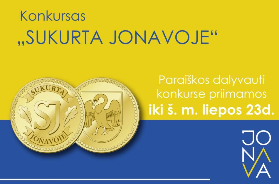 """Duotas startas: Skelbiamas konkursas """"Sukurta Jonavoje"""""""