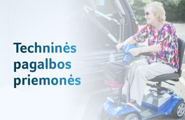 Fizinę negalią turintiems žmonėms techninės pagalbos priemonės taps lengviau prieinamos