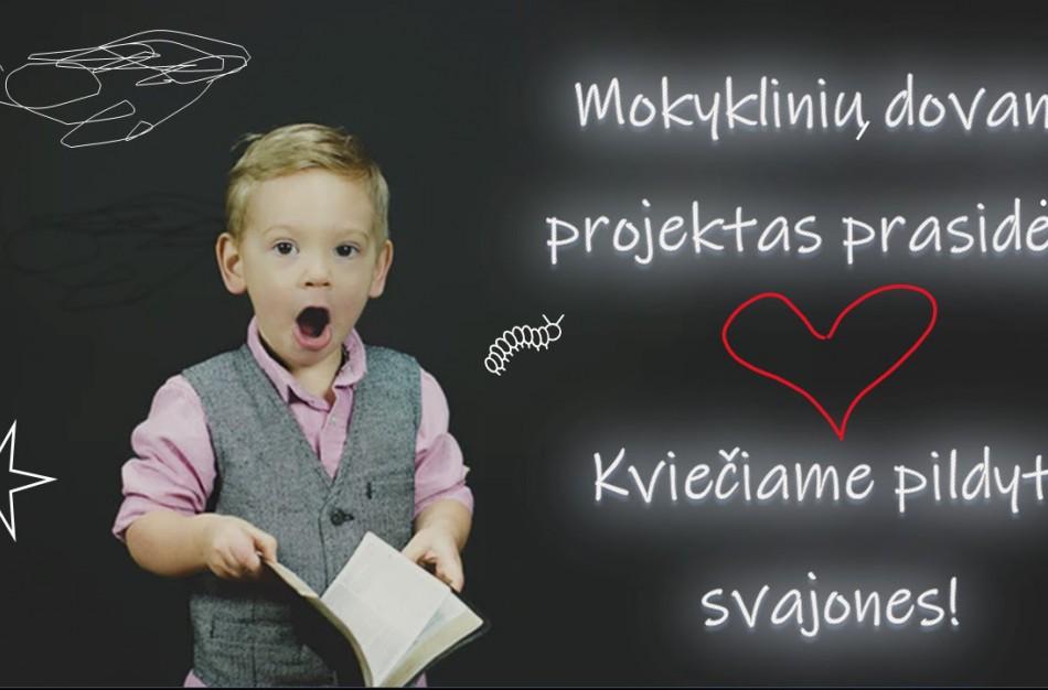 Vaikų svajonės kviečia dalyvauti Mokyklinių dovanų projekte!