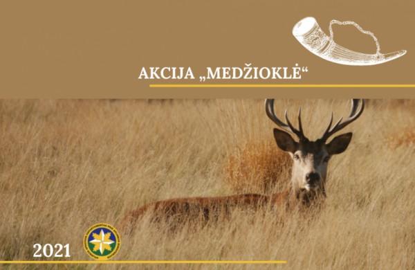 """Akcijos """"Medžioklė"""" rezultatai: per 112 reidų patikrinti 155 medžiotojai ir nustatyta 18 Medžioklės taisyklių pažeidimų"""